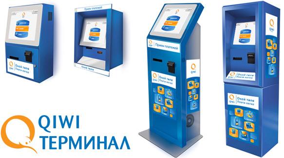 как закинуть деньги на киви кошелек в казахстане через терминал
