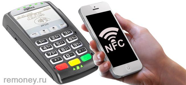 оплата nfc iphone 5S